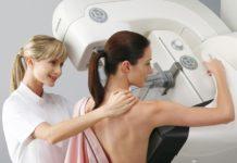 մամոգրաֆիա mammography маммография